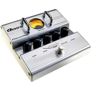 pedal_chorus