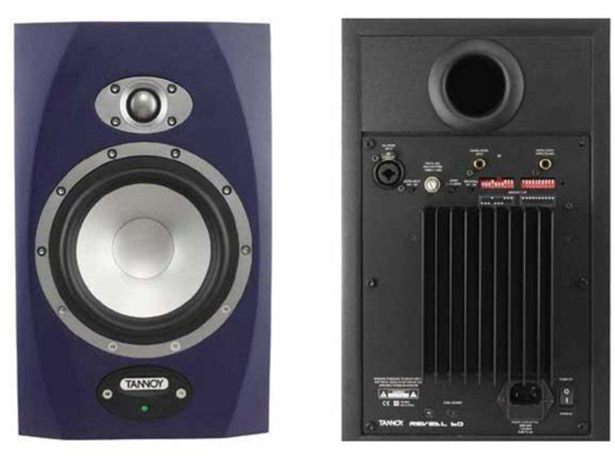 tannoy reveal 6d digital monitors pair at gear4music com rh gear4music com Tannoy Logo Vintage Tannoy Speakers