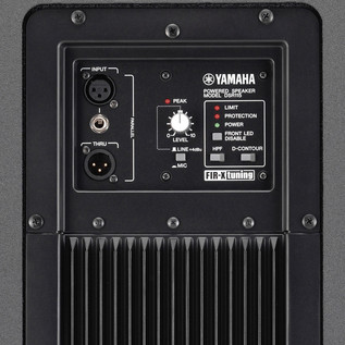 "Yamaha DSR115 15"" 2-way Active Loudspeaker"
