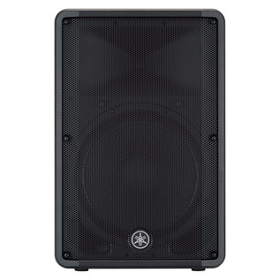 Yamaha DBR 15 Active PA Speaker front