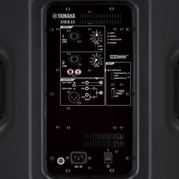 Yamaha DBR15 Active PA Speaker panel