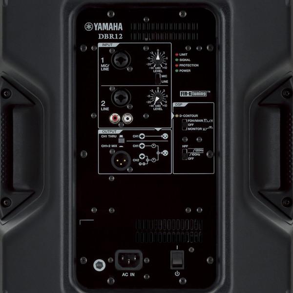 Yamaha DBR 12 Active PA Speaker panel
