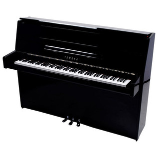 Yamaha B1 Upright Acoustic Piano, Black Polyester + Chrome Fittings