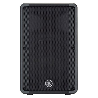 Yamaha DBR12 Active PA Speaker front