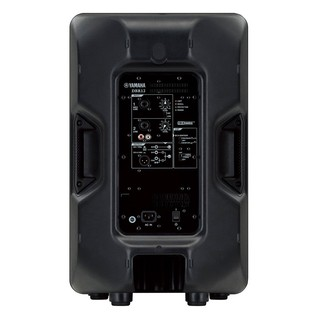 Yamaha DBR12 Active PA Speaker floor monitor