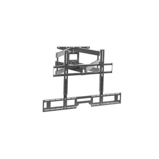 Flexson Cantilever TV Mount for SONOS PLAYBAR- Black (Single) 2
