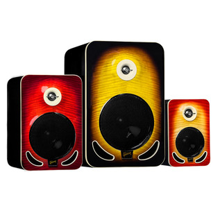 Gibson Les Paul LP8 Reference Monitors