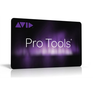 Pro Tools 10 to 12 Upgrade Teacher Activation Card