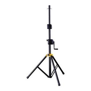 Hercules Gear Up PA Speaker Stand (Single)