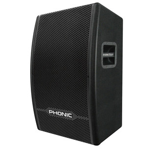 Phonic iSK 15 2-way Stage Speaker / Floor Monitor - Side View