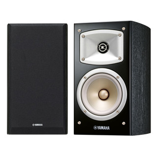 Yamaha NSB330 Bookshelf Hi-Fi Speakers, Black