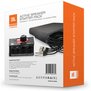 JBL Active Speaker Starter Set - Rear