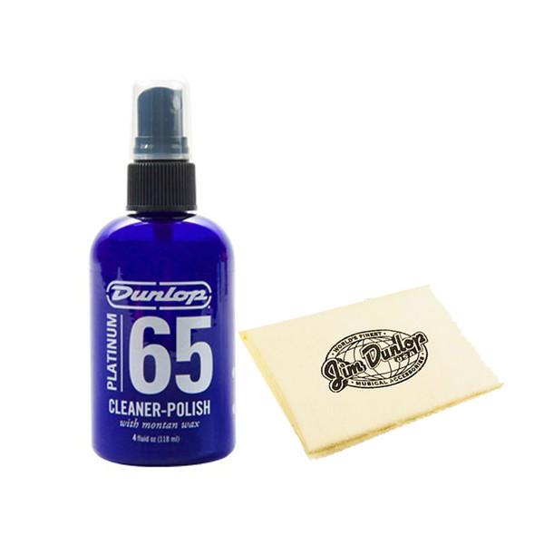 Dunlop Platinum 65 Cleaner