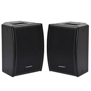 Phonic iSK 10A Deluxe Active Loudspeaker, Pair