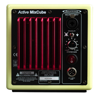 Avantone Mixcube Active Studio Monitor (Single)