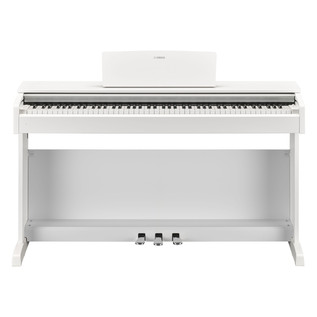 Yamaha Arius YDP143 Digital Piano Package, White - Piano
