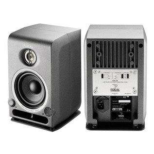 Focal CMS40 Active Nearfield Monitor