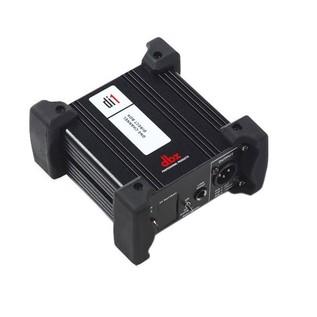 DBX DI1 Digital Injection Box