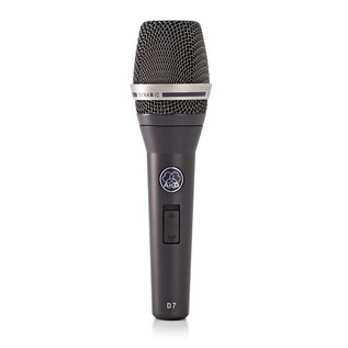 AKG D7 Switched Microphone - Front