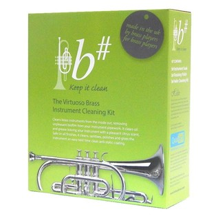 Bsharp Virtuoso Brass Instrument Cleaning Kit