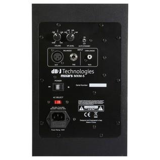 Mixars MXM5 Studio Monitors, Single - Rear