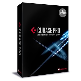 Steinberg Cubase Pro 9 - Boxed