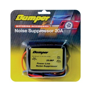 Power Lead Noise Suppressor 20A