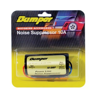 Power Lead Noise Suppressor 10A