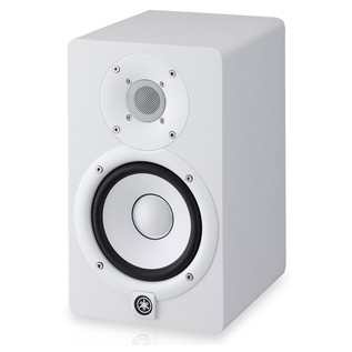 Yamaha HS5W Studio Monitors White, Includes Stands (Pair) - Angled 2