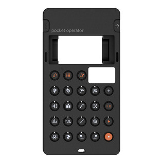 Teenage Engineering CA16 Pro Case for PO-16