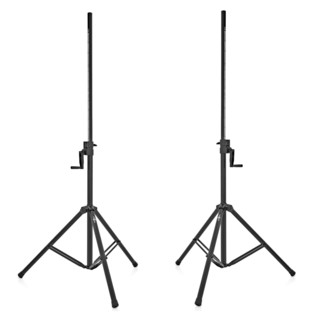 Wind Up / Winch Speaker Stand by Gear4music, Pair
