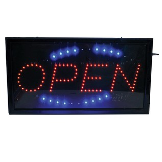 Altai LED Sign