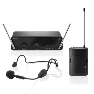 Beyerdynamic TG100B VHF Headset Wireless Microphone Belt Pack System