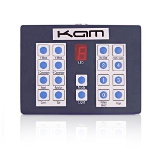 KAM C80 Laser Controller