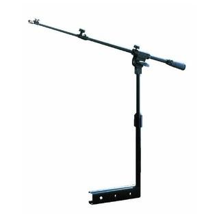 Quiklok Z-728 telescopic mic boom
