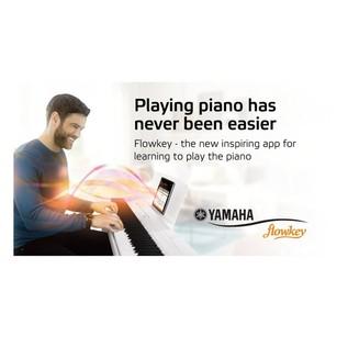 Yamaha Flowkey Offer