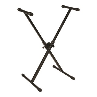 Quiklok BS-619 Collapsible X Stand