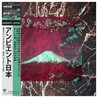 Touch Loops Ambient Japan, Download Card