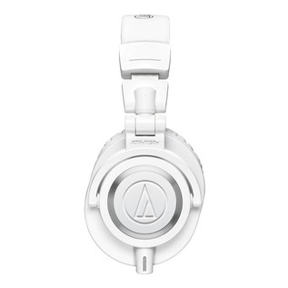 Audio Technica ATH-M50xWH Professional Monitor Headphones, Side View