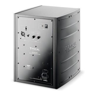 Focal Alpha 80 Active Studio Monitor (Single) - Back