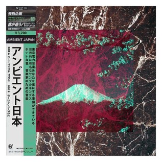 Touch Loops Ambient Japan, Download Card - Front