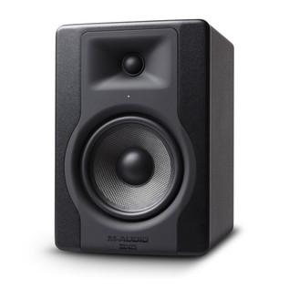 BX5-D3 Studio Monitor - Angled