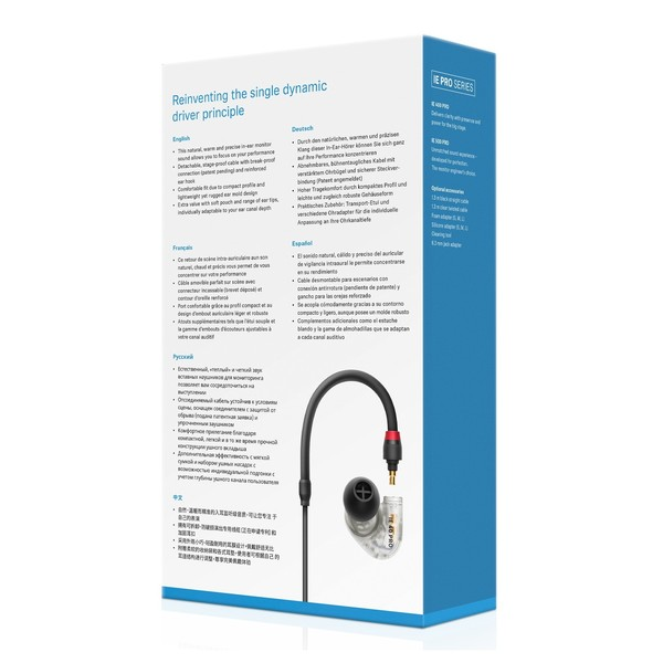Sennheiser IE 40 Pro In-Ear Monitors, Rear of Box