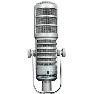 MXL BCC-1 Live Broadcast Condenser Microphone