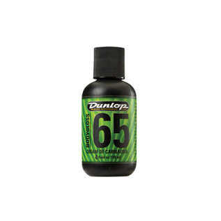 Formula 65 Cream of Carnauba