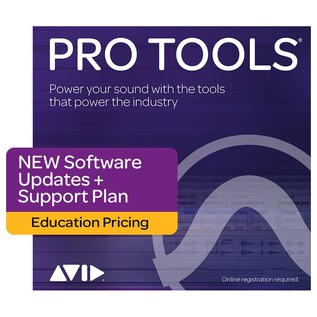 Pro Tools New Support Plan (Educational Institution) - Main