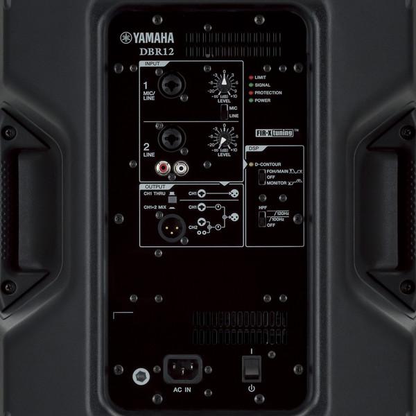 Yamaha DBR12 12