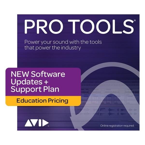 Pro Tools Support Renewal (Student/Teacher) - Main