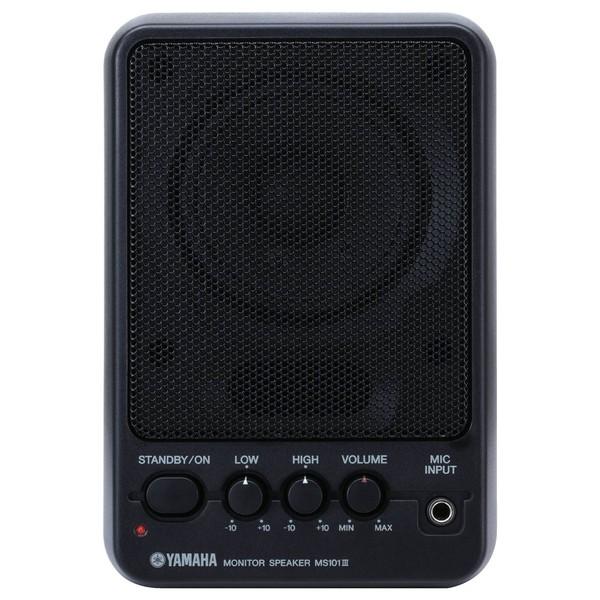 Yamaha MS101III Desktop Monitor Speaker - Front