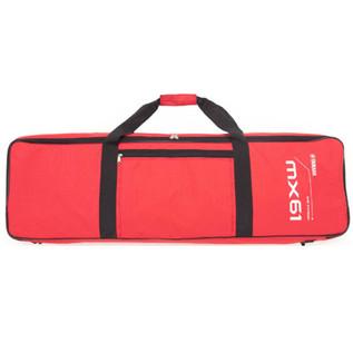 Yamaha MX61 Synth Soft Bag , Red